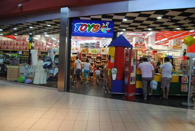 Toys Center   La Cartiera
